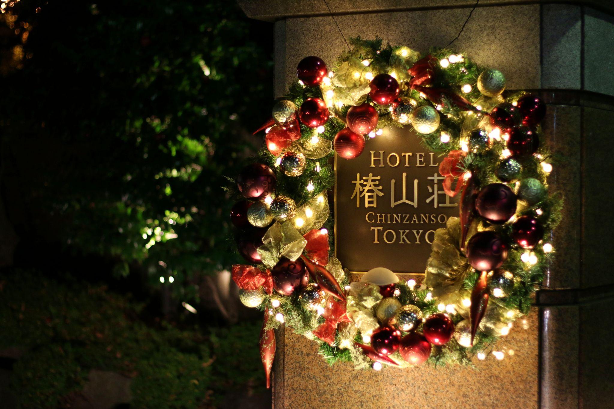 Hotel Chinzanso Tokyo, Japan