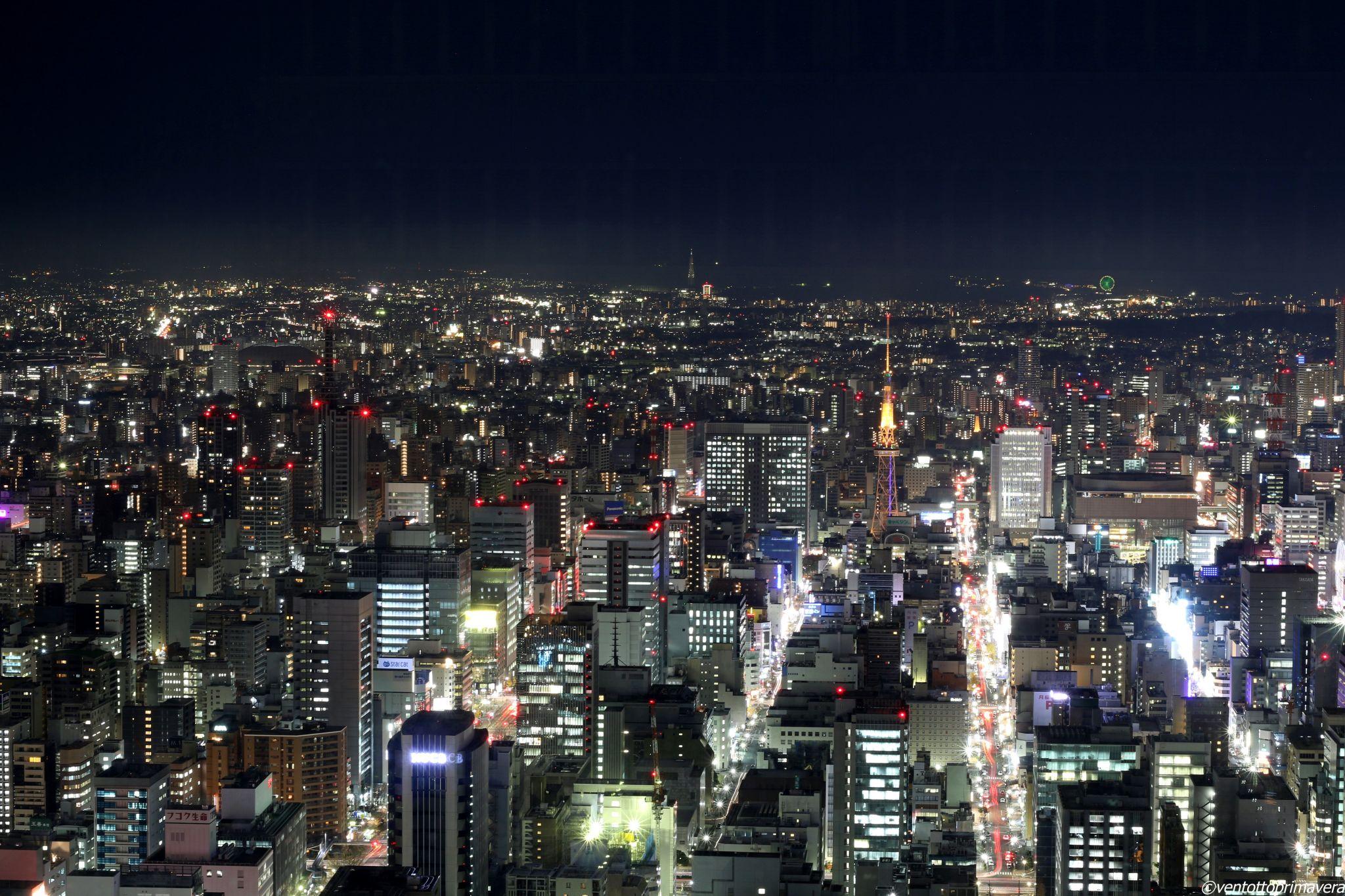 Nagoya Midland Square Sky Promenade, Japan