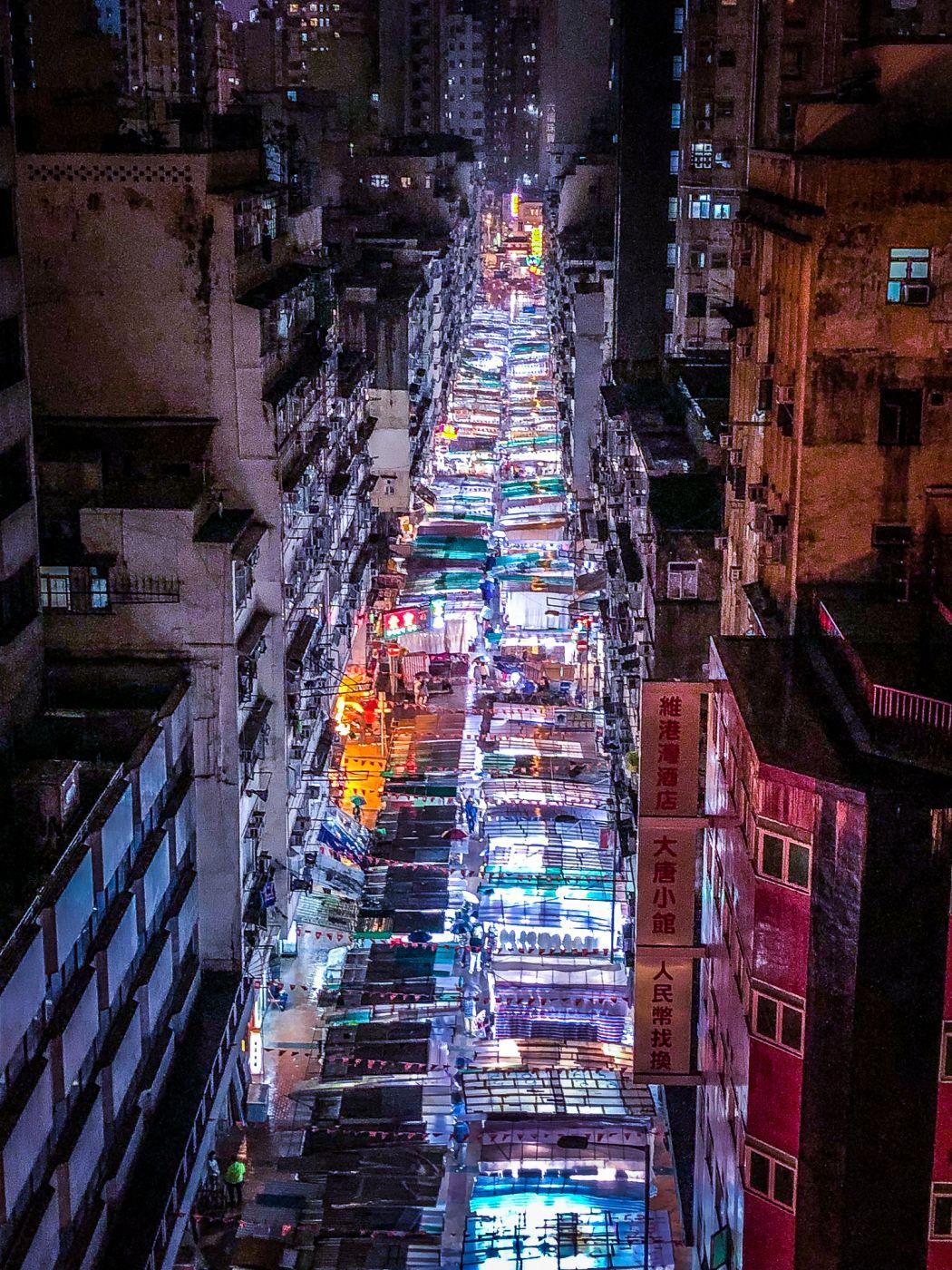 Temple street Hong Kong, Hong Kong