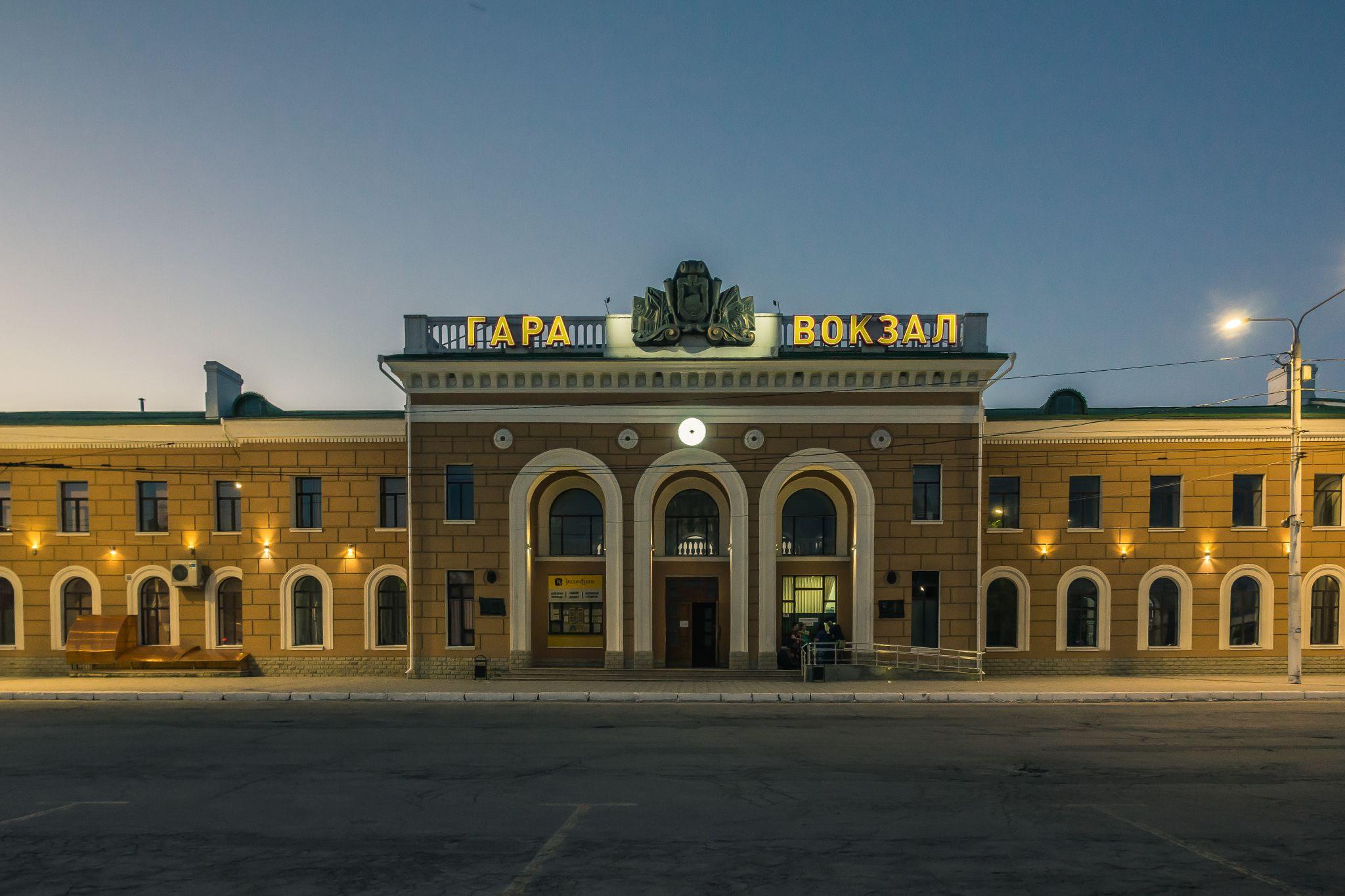 Tiraspol Station, Moldova