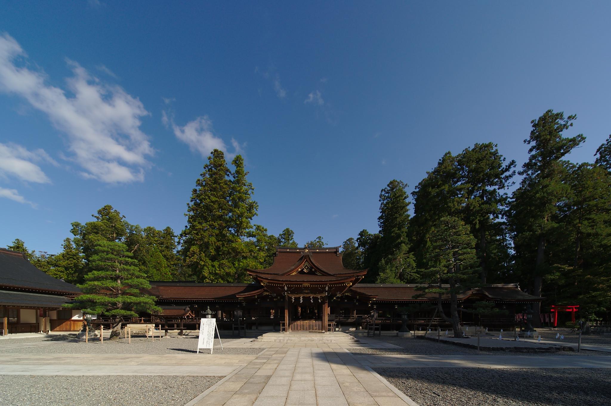 Taga Taisha, Japan