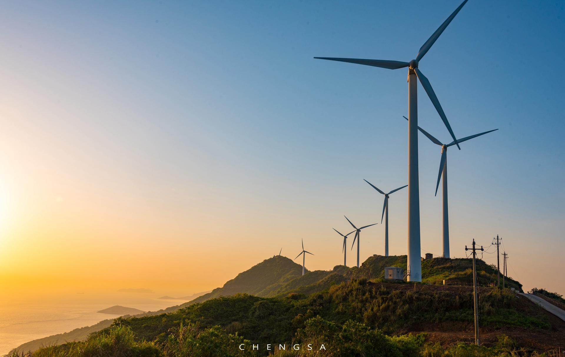 Wind Turbine viewing platform, China