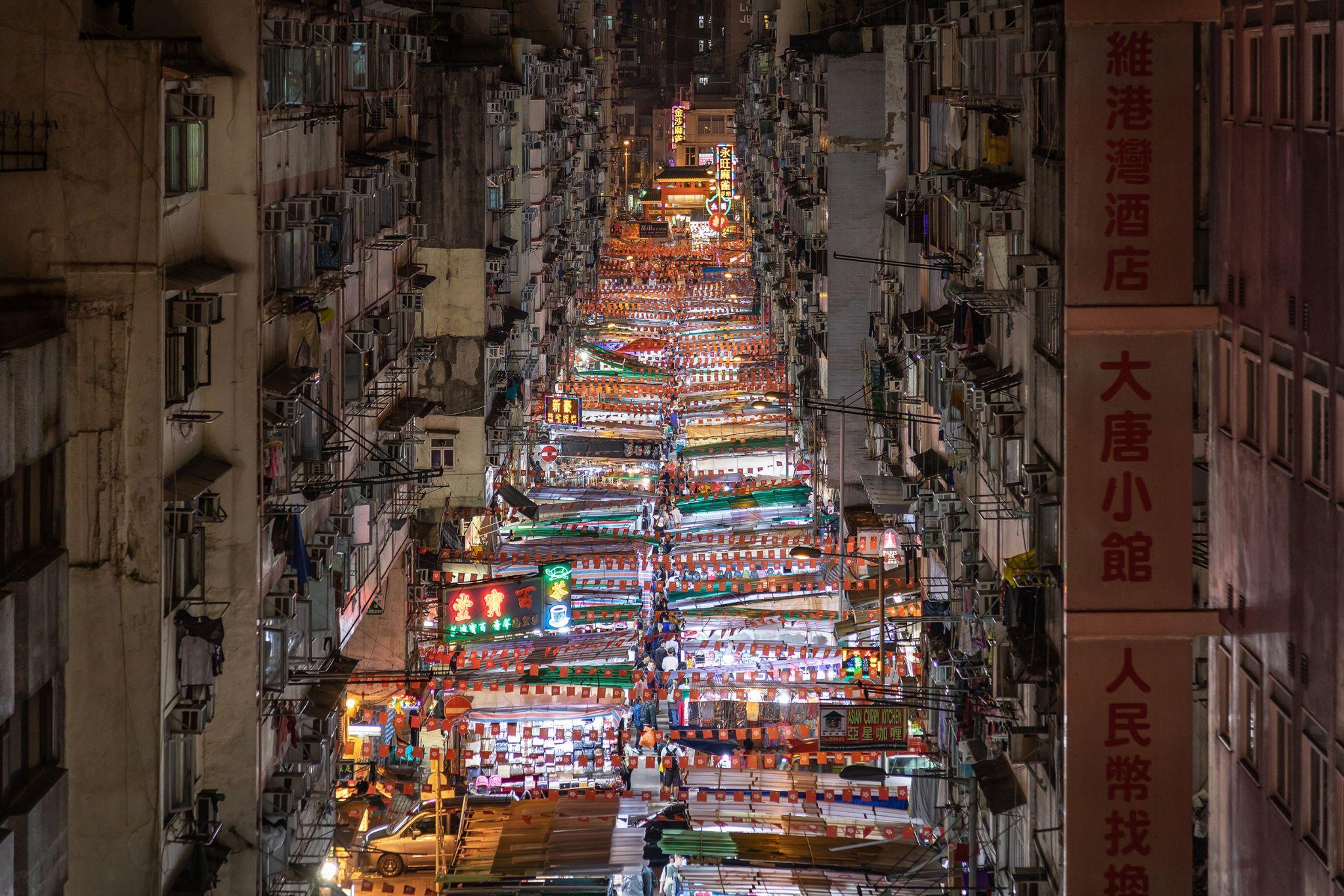 Temple Street Night Market [Aerial view], Hong Kong