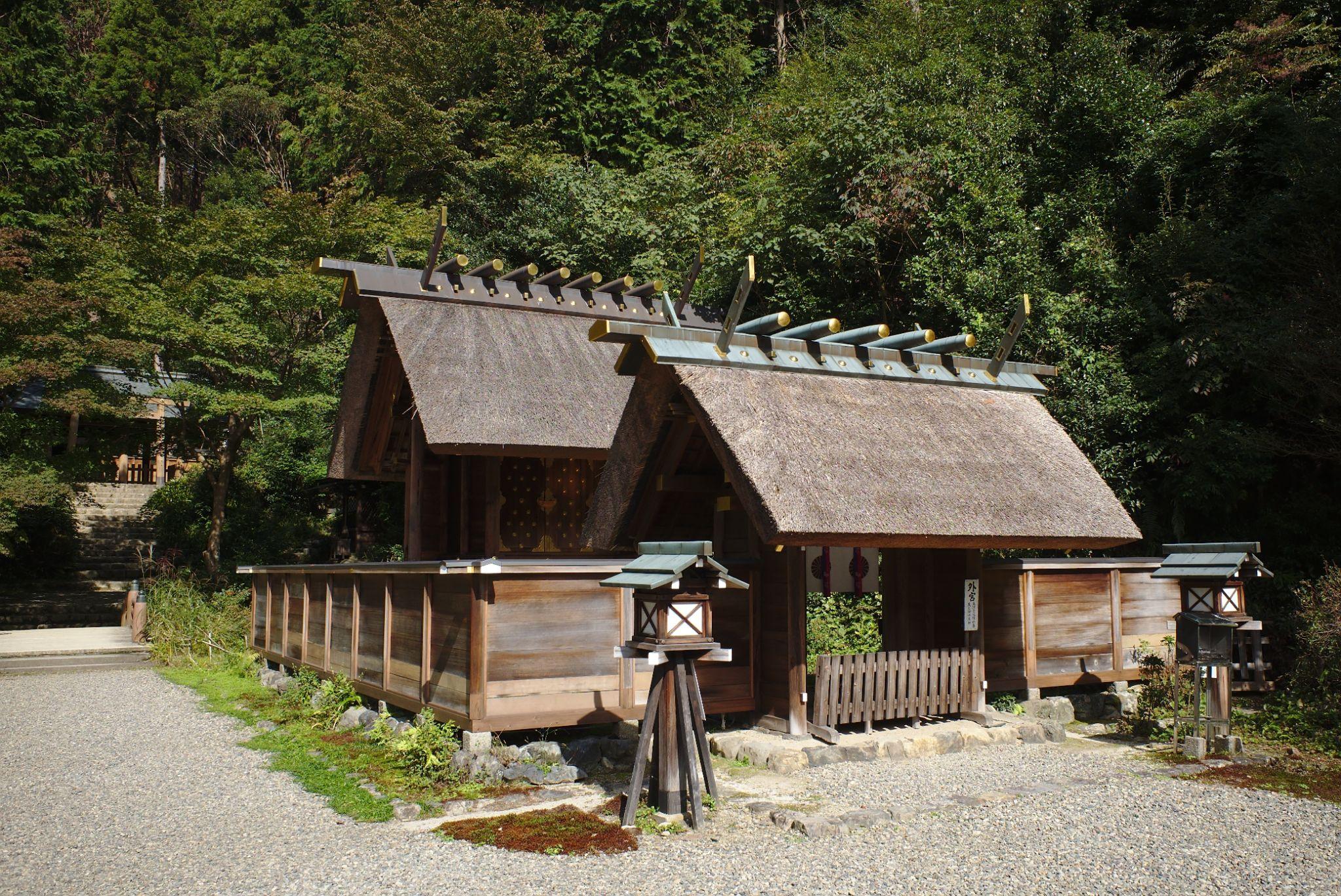 Himukai daijingu, Japan