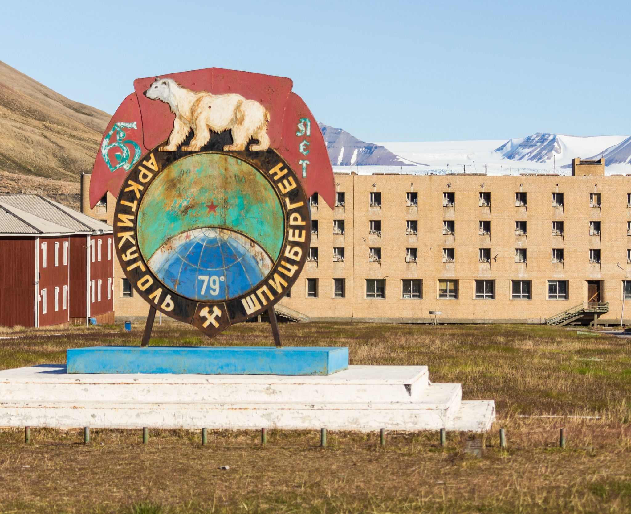 Pyramiden, Svalbard & Jan Mayen Islands
