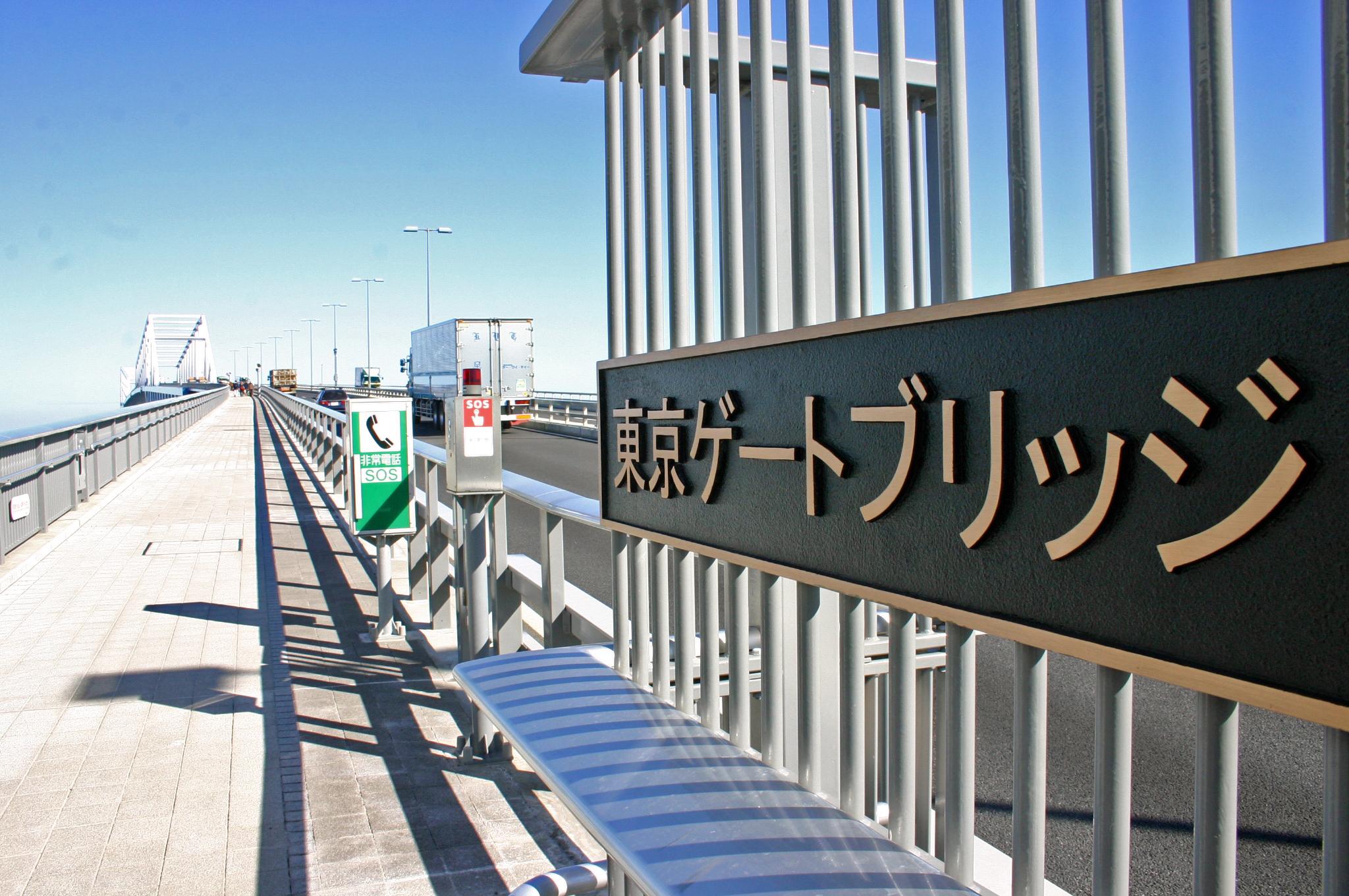 Tokyo Gate Bridge, Japan