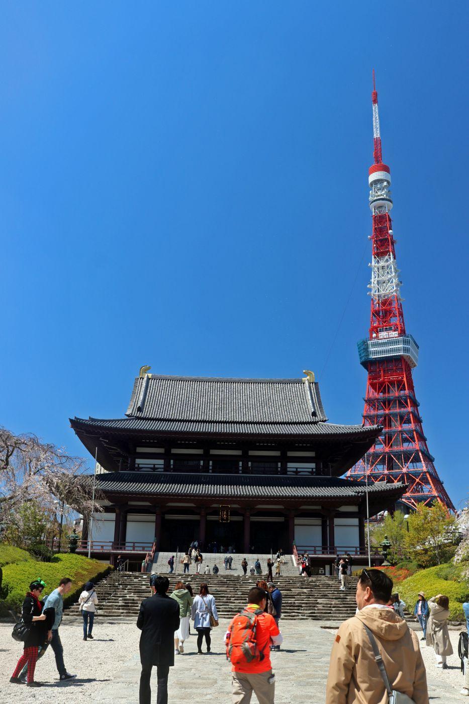 Zojyoji, Japan