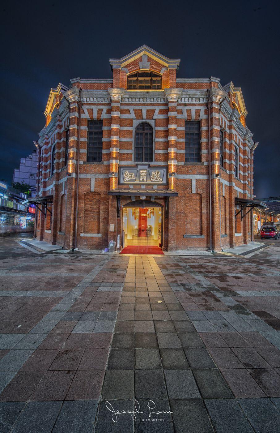 Red House, Taiwan