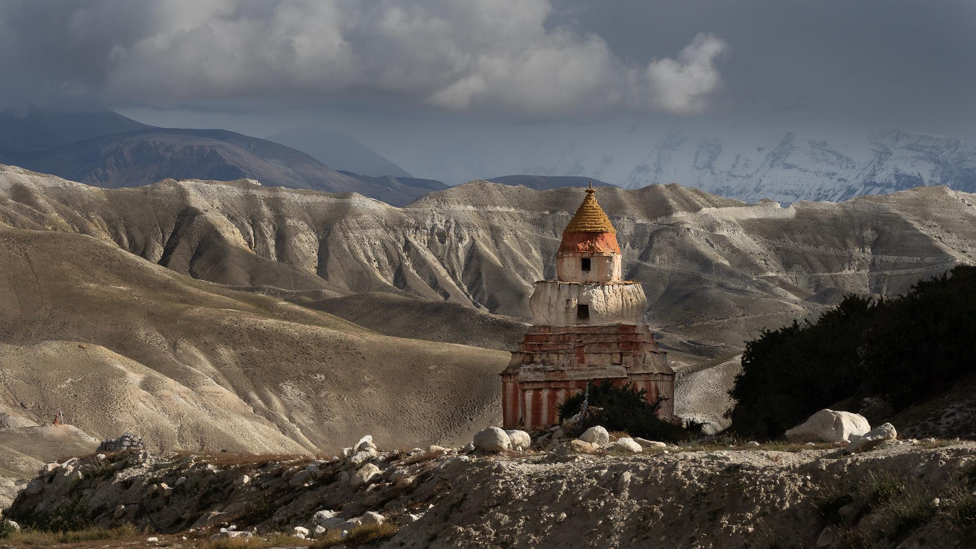 Choser, Nepal