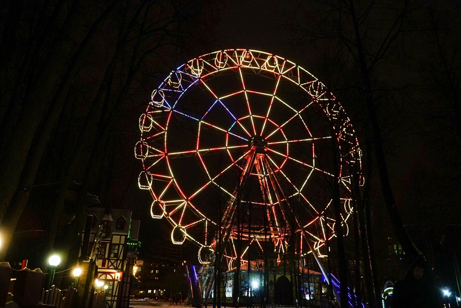 Amusement Park Perm, Russian Federation