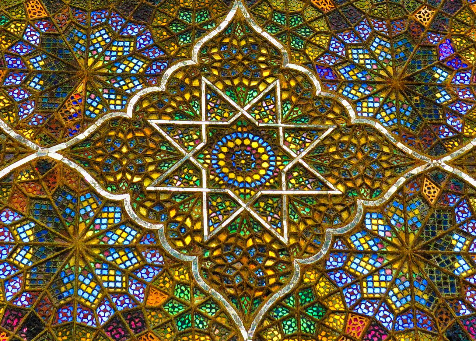 Mirrors, Iran