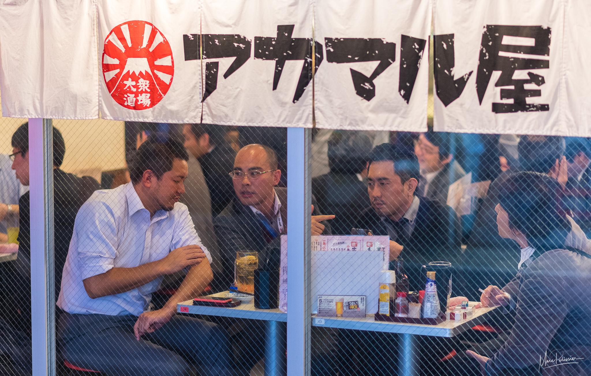 Shinjoku bar, Japan