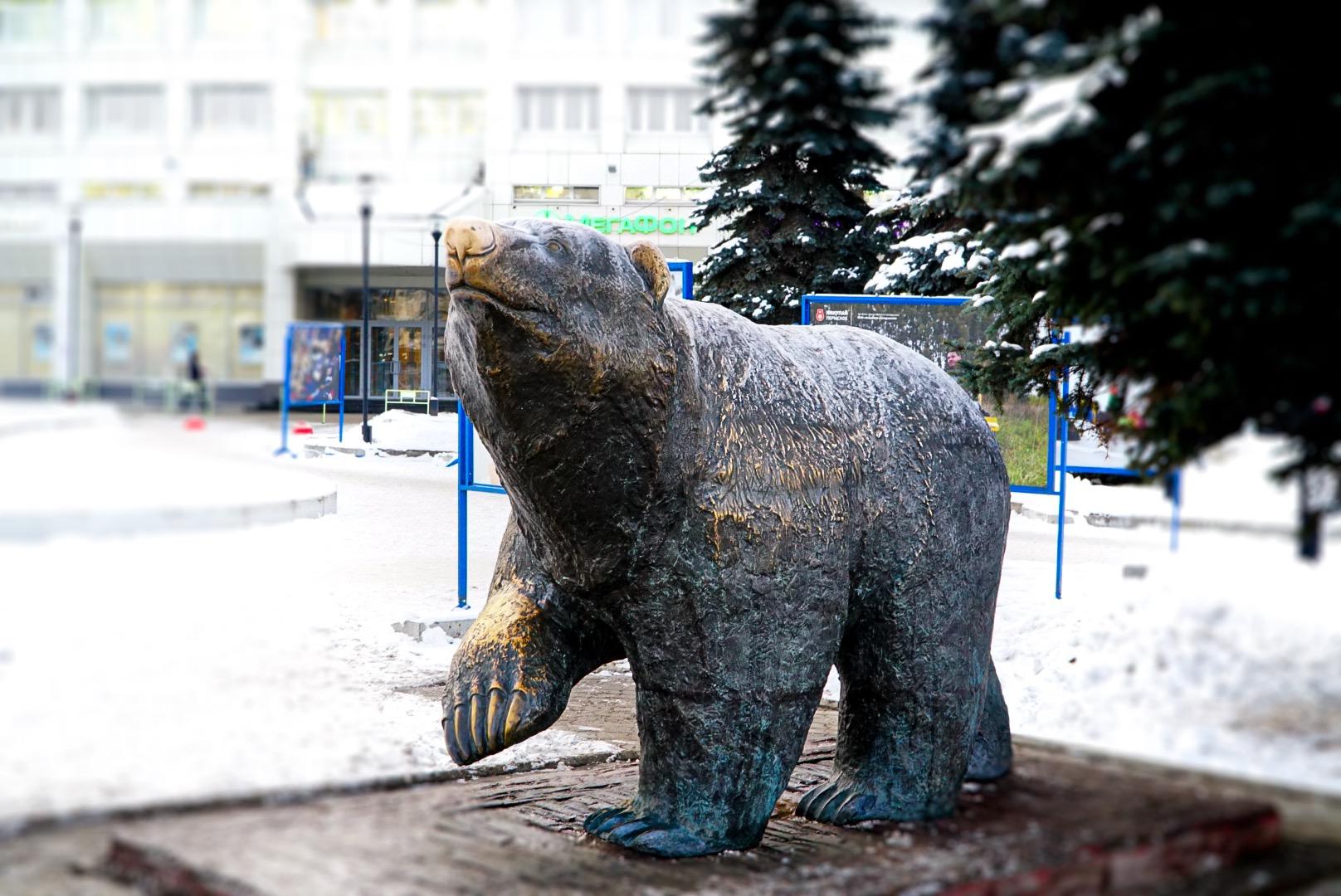 Walking Bear and Ural Hotel, Russian Federation