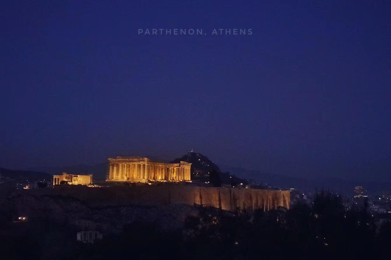 Filopappou Hill, Greece