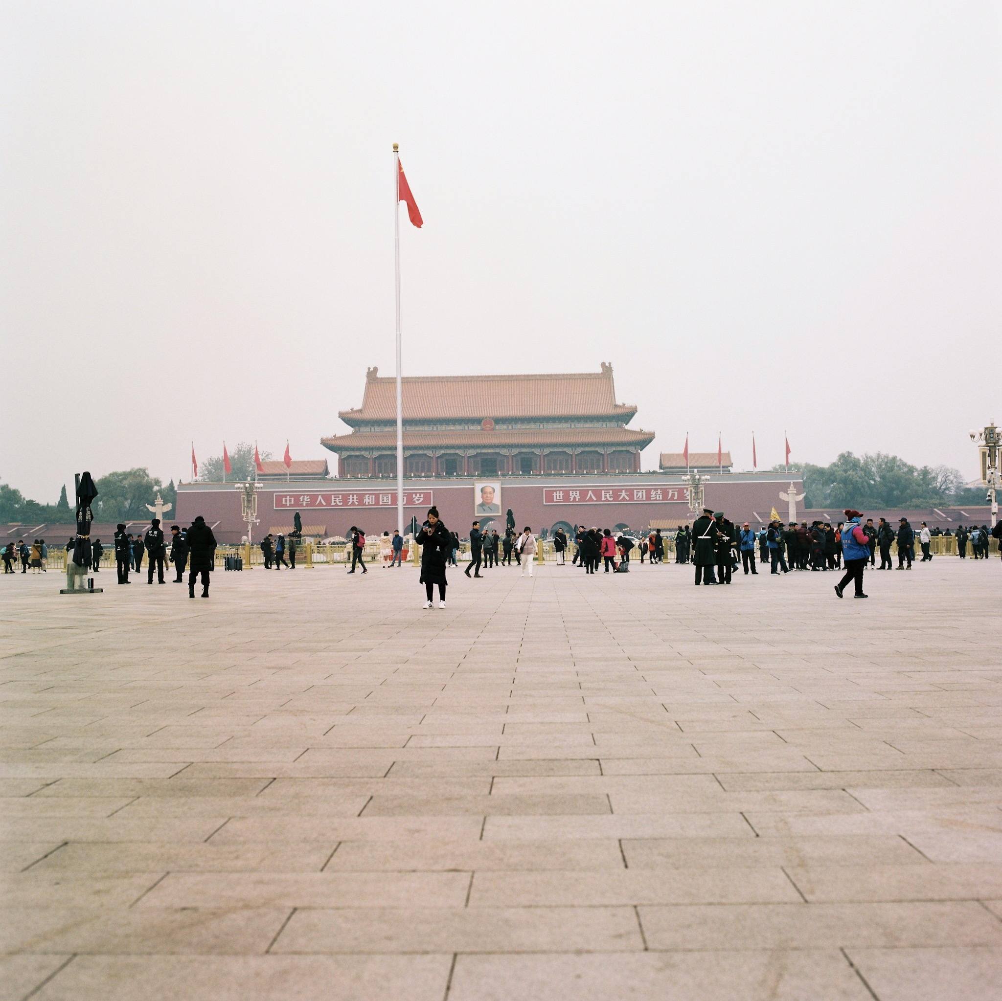 People Square, China