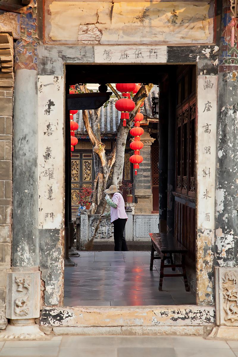 Altes traditionelles chinesisches Wohnhaus, China