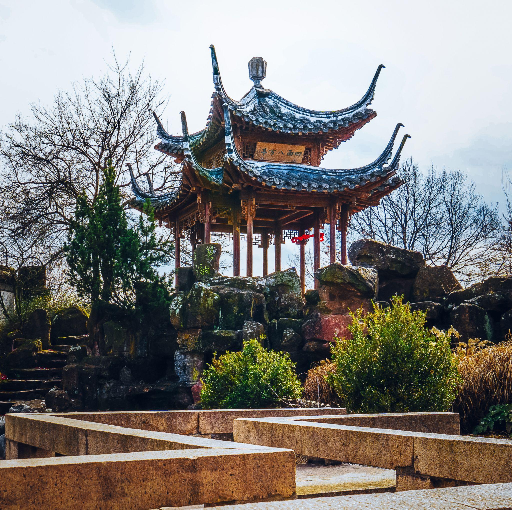 Chinese Garden Stuttgart, Germany