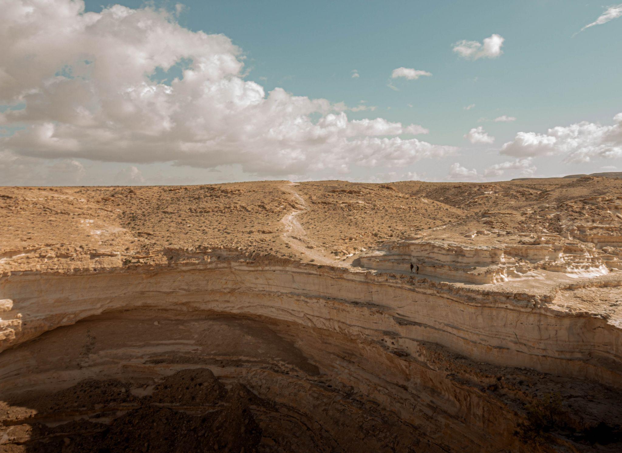 Divshon Ascent, Israel