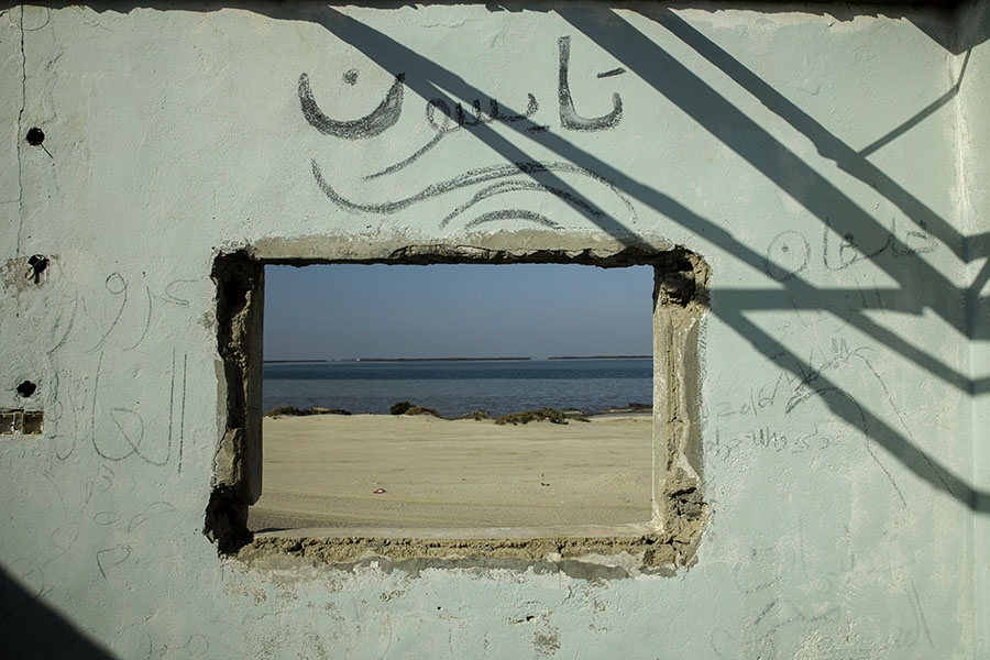 Beach shack, United Arab Emirates