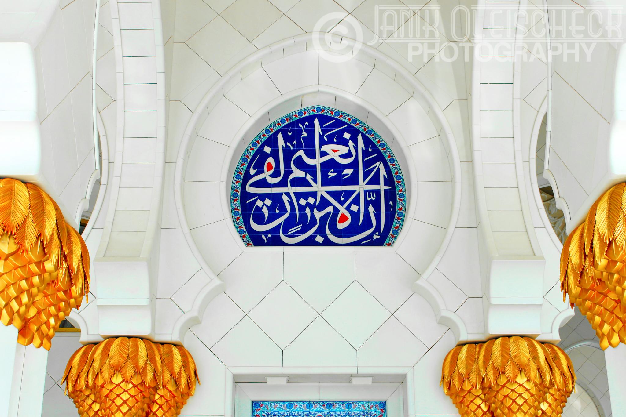 Wall painting at Sheikh Zayed Mosque, Abu Dhabi, United Arab Emirates