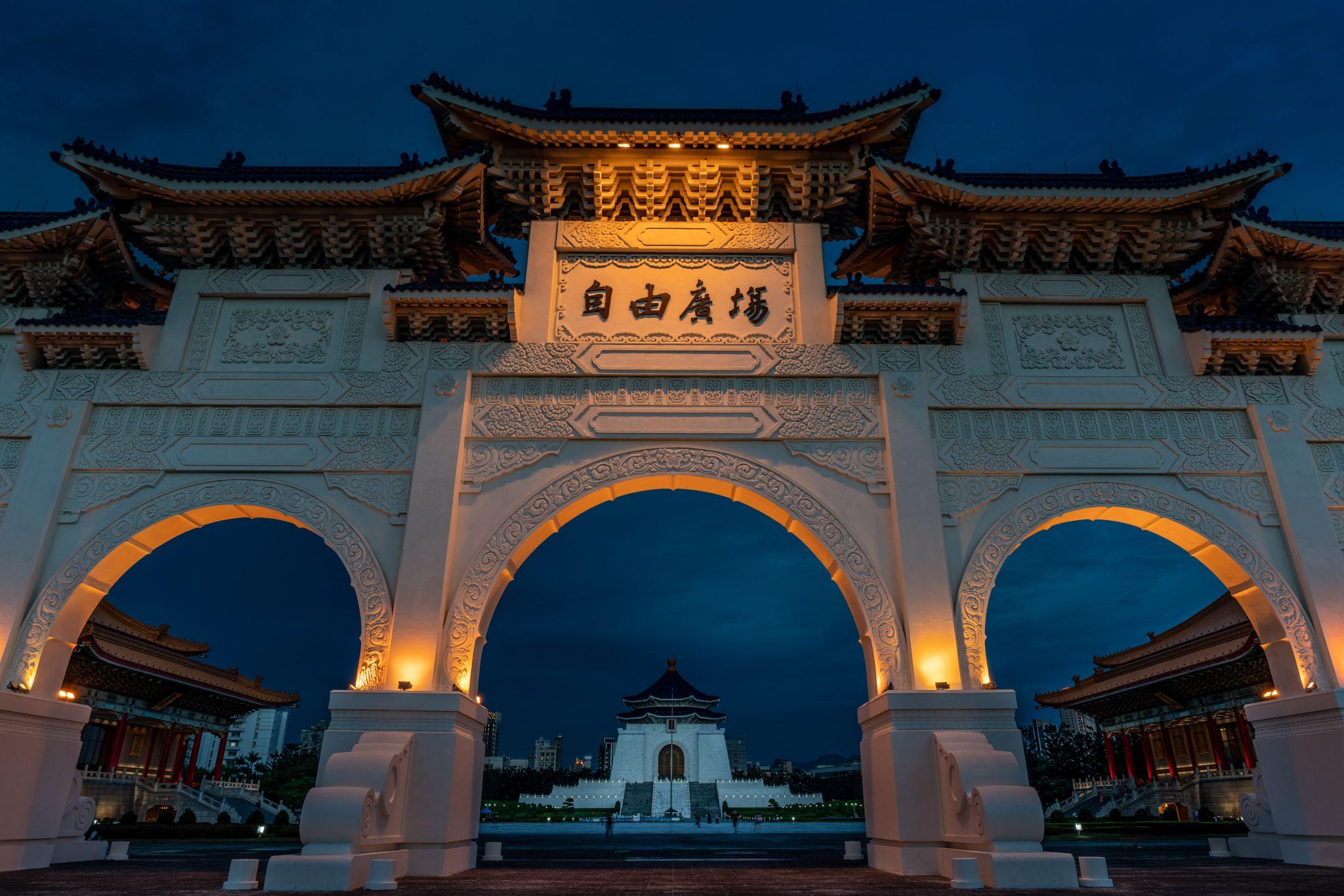 Liberty Square Arch, Taipei, Taiwan