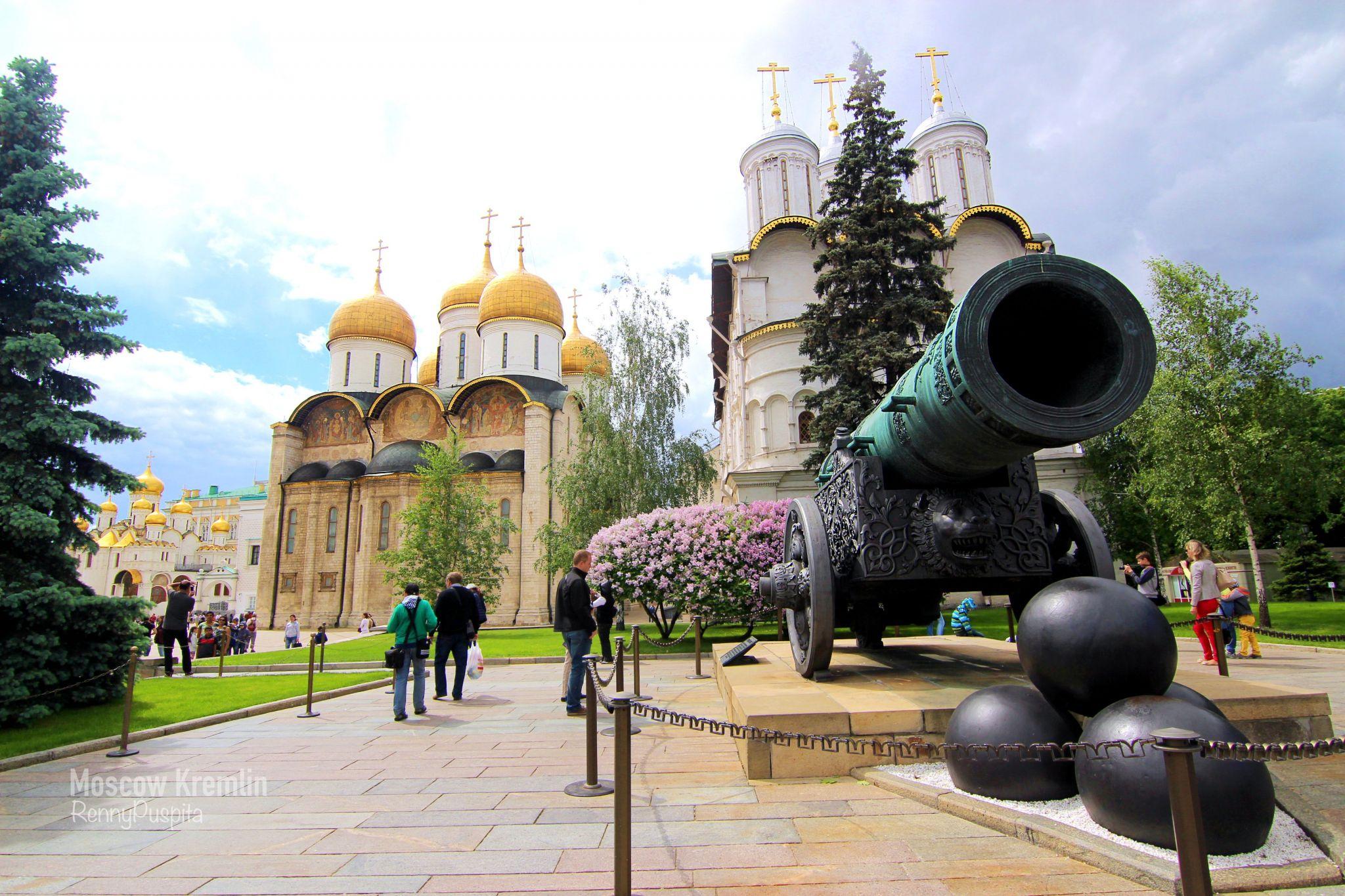 The Tsar Cannon Moscow Kremlin, Russian Federation