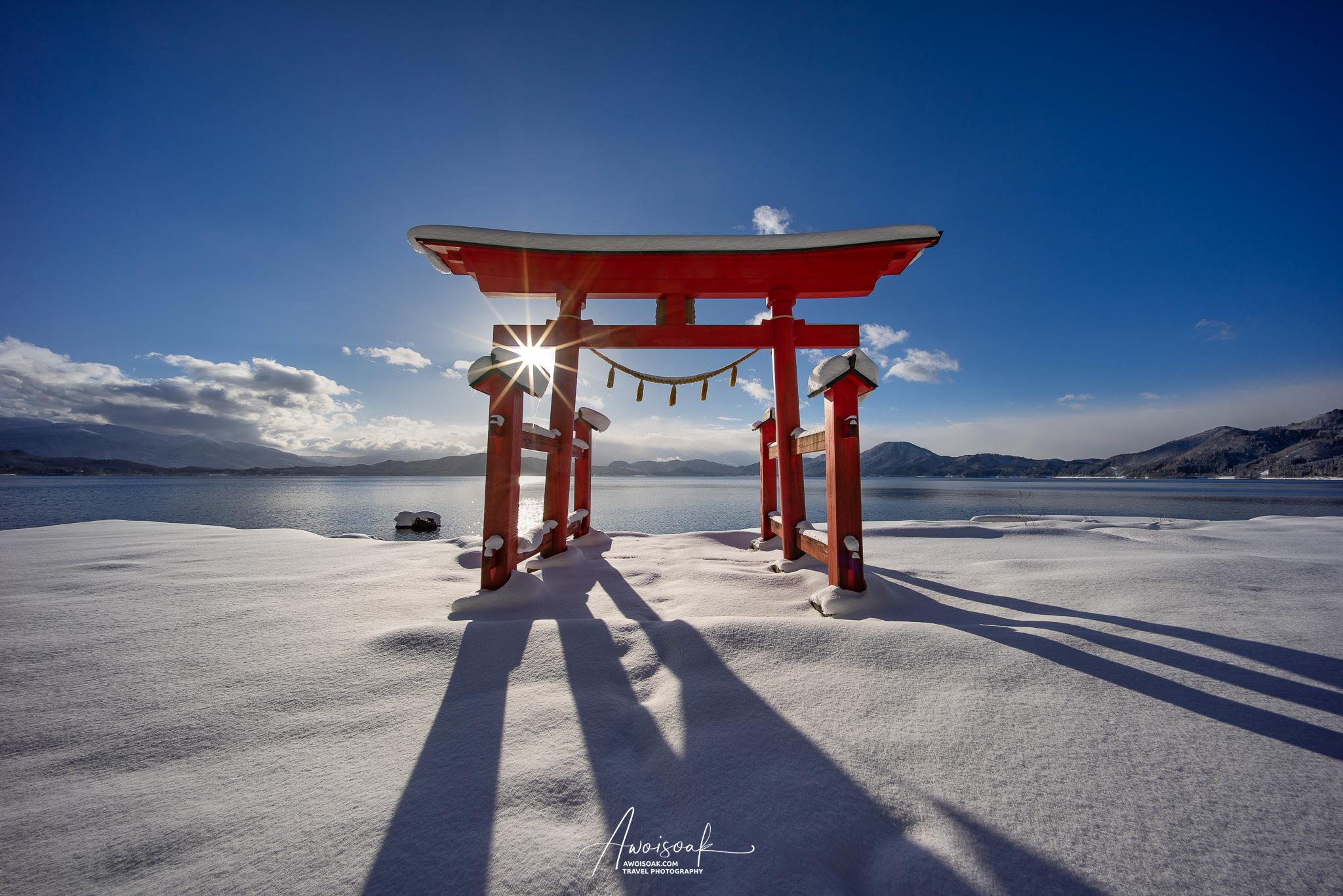 Gozanoishi Shrine, Japan