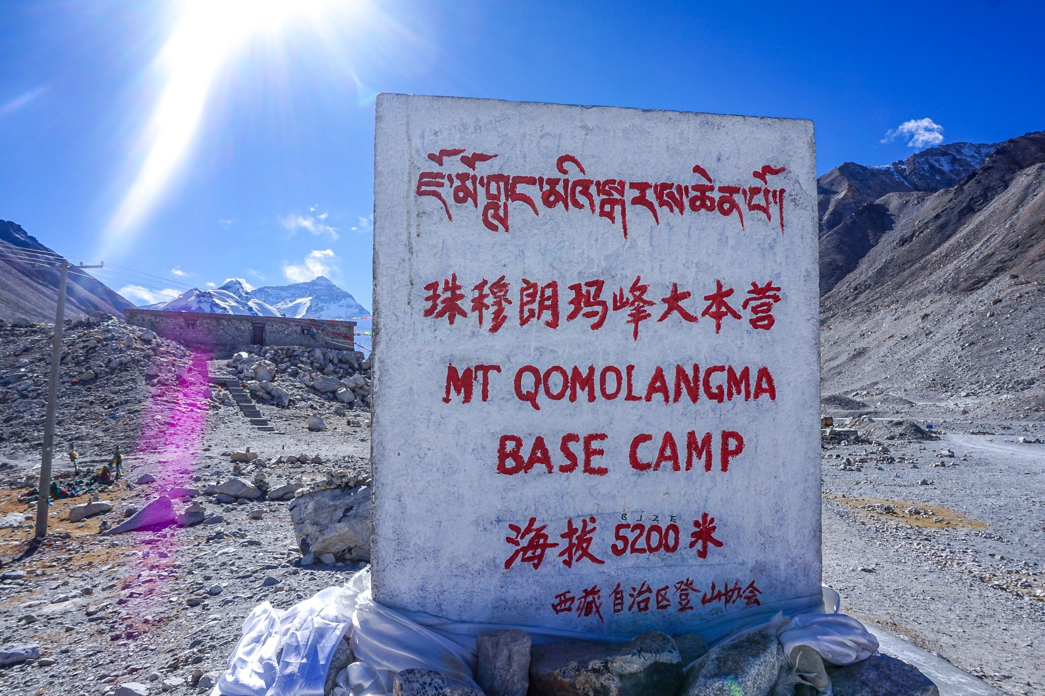 Everest North Base Camps, China