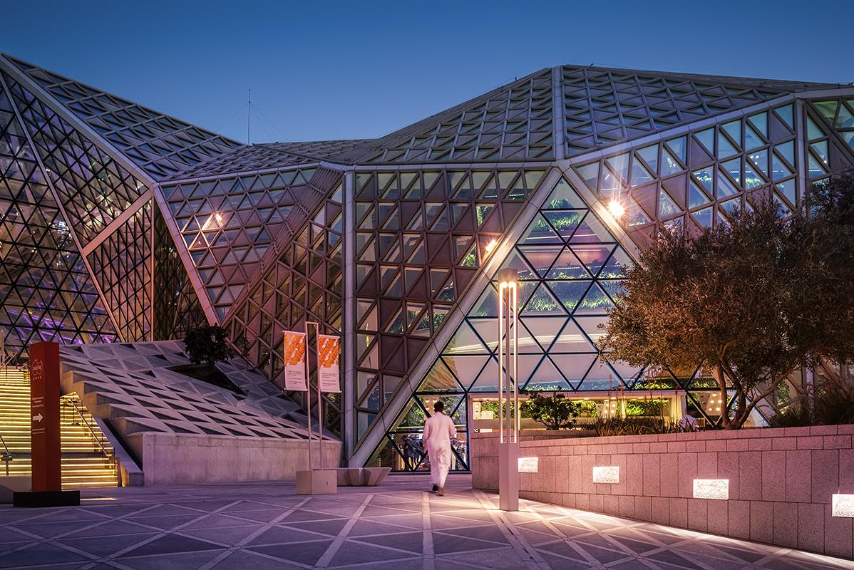 King Abdullah Financial District, Saudi Arabia